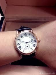 c-watch